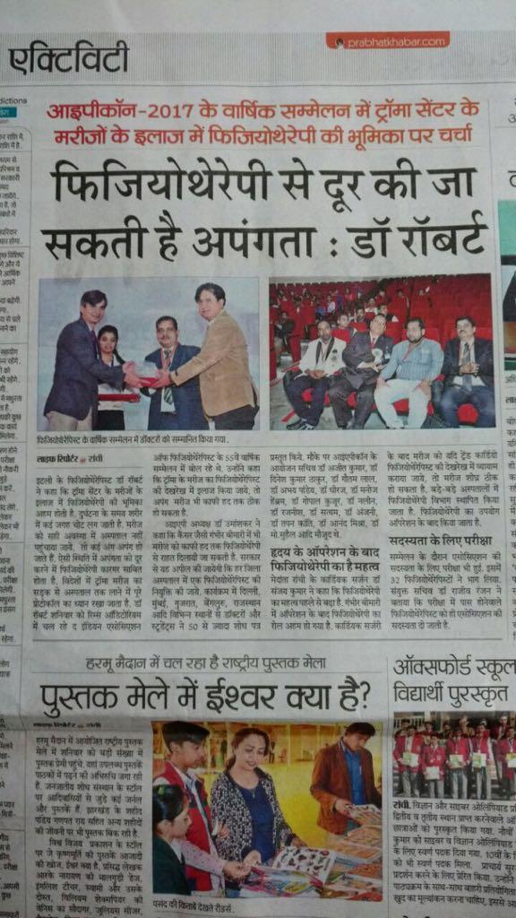 Dr-Sanjay-kumar-Ranchi (3)-min